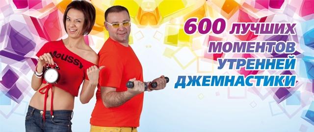 http://www.radiojamfm.ru/